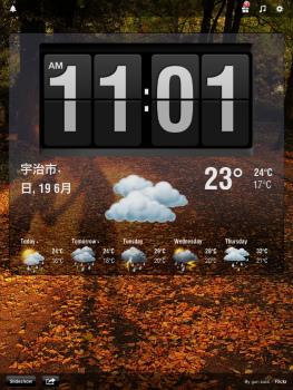 IMG_0456_20110619112051.jpg