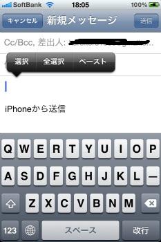 IMG_1223A.jpg