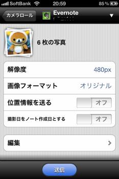 IMG_1253.jpg