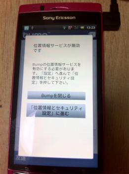 IMG_1309.jpg