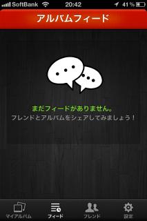 IMG_1722.jpg