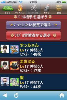 IMG_2108.jpg
