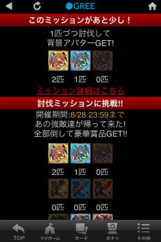 IMG_2136.jpg