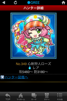 IMG_2202.jpg