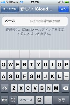 IMG_2338_20111014213436.jpg