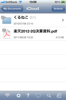 IMG_2351_20111015140123.jpg