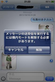 IMG_2361_20111018215957.jpg