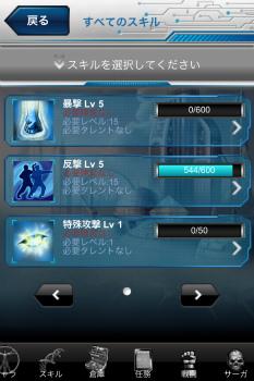 IMG_2459.jpg