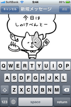 IMG_2461_20111010104112.jpg