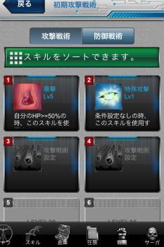 IMG_2461_20111103112449.jpg