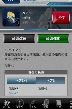 IMG_2465_20111103113449.jpg
