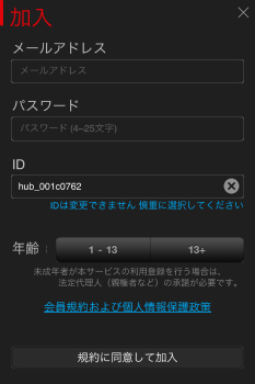 IMG_2536.jpg