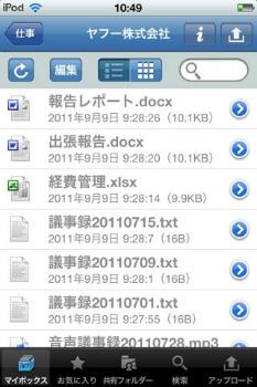 ZZ103_20110926221235.jpg