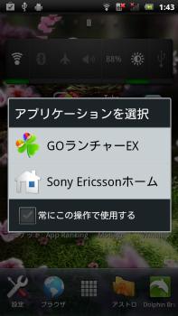 go1.jpg