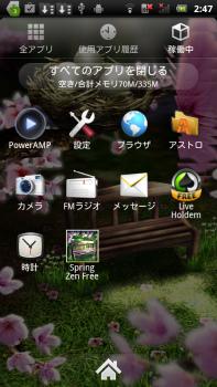 go11.jpg