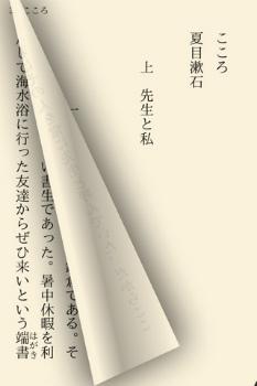 ww2026.jpg