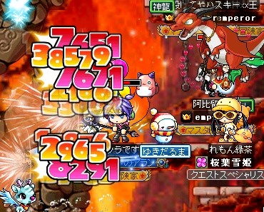 maple story132