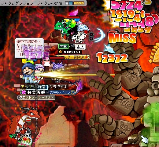 maple story129