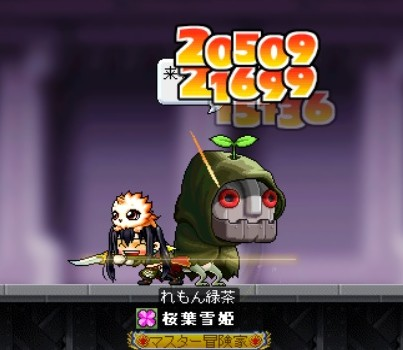 maple story260
