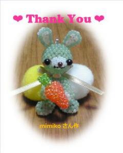 mimikoさん2