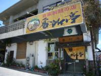 201106沖縄 067