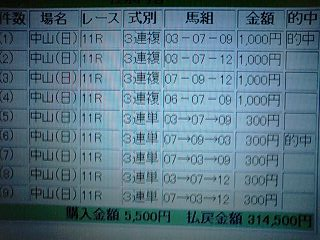 100913_1727_0001.jpg