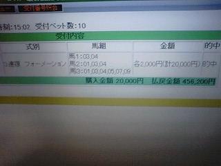 101025_1700_0001.jpg