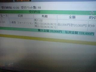 101025_1719_0001.jpg