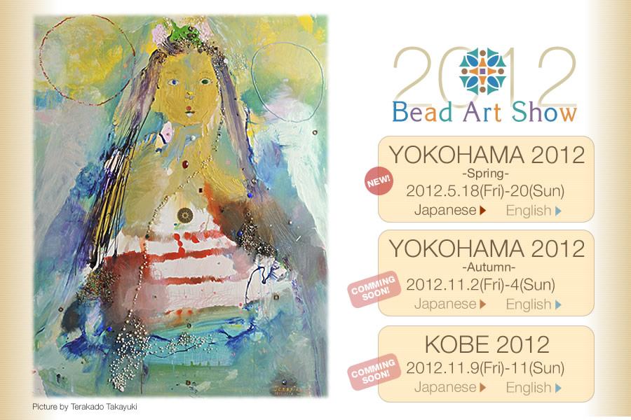 ビーズアートショー2012画像