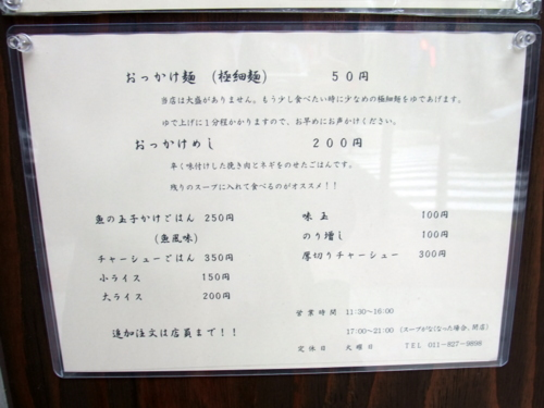 DSCF2496.jpg