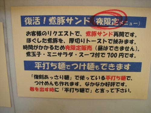 DSCN12212007-03-07_11-32-29.jpg
