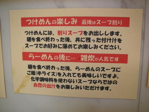 DSCN12232007-03-07_11-32-44.jpg