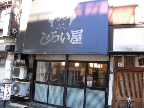 DSCN12382007-03-07_12-40-02.jpg