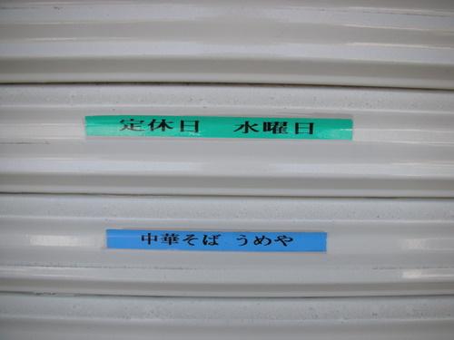 DSCN13072007-03-21_12-25-30.jpg