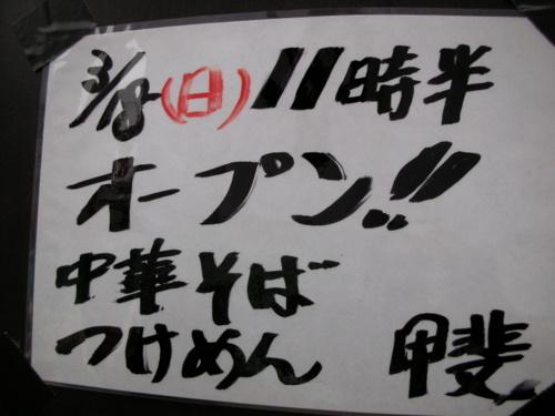 DSCN13362007-03-24_13-42-23.jpg