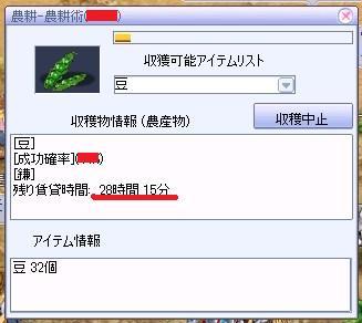 Kunshu002.jpg