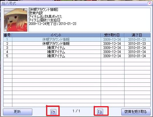 Kunshu321321.jpg