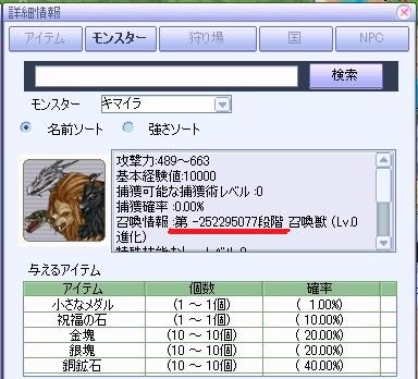 Kunshu342145.jpg