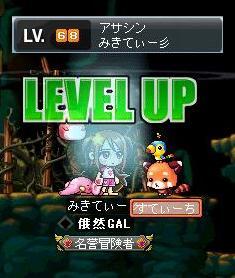 Maple100413_001659.jpg