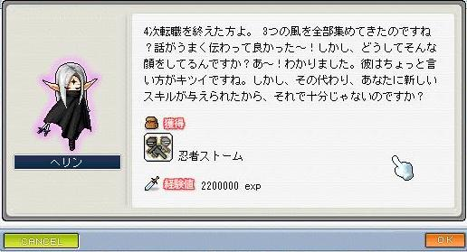 Maple100514_000803.jpg