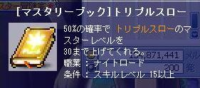 Maple100517_172920.jpg