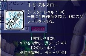 Maple100517_172938.jpg