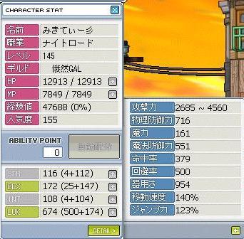 Maple100522_131424.jpg