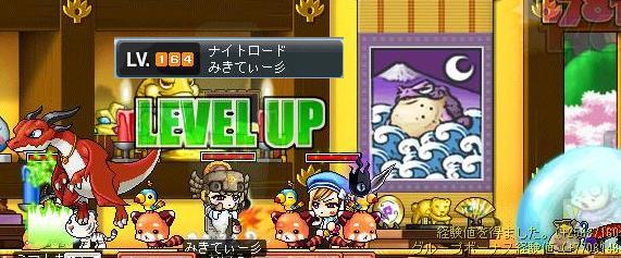 Maple100726_214346.jpg