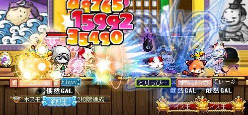 Maple100806_210822.jpg