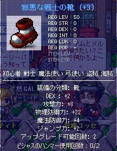Maple100824_103910.jpg