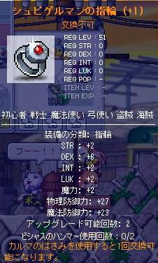 Maple100826_140845.jpg