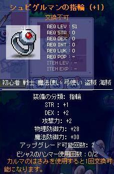 Maple100827_021118.jpg