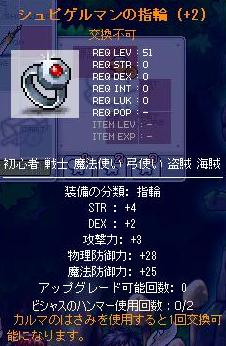 Maple100828_234404.jpg