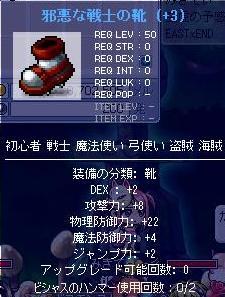 Maple100829_022022.jpg